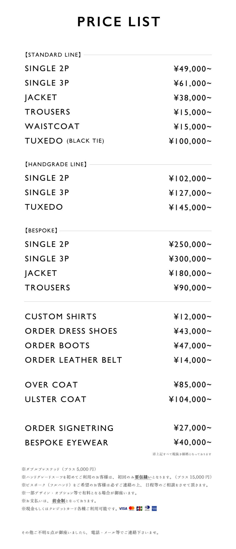 PRICELIST--BELGRAVIA&SONS