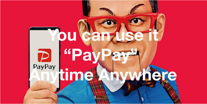 paypay111